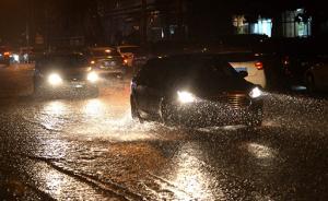 中央气象台发布暴雨黄色预警,华南西部江南等地有强降雨