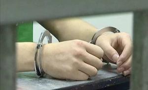 网红主播私密视频外流,女网友三次勒索封口费得手4万被刑拘