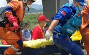 修水3救灾干部失联:1大学生村官遇难