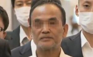 日本黑帮成员藏匿中国7年被遣返,涉多起大宗毒品交易