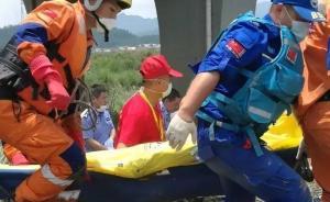 江西修水:经家属确认,今日发现遗体确系失联大学生村官