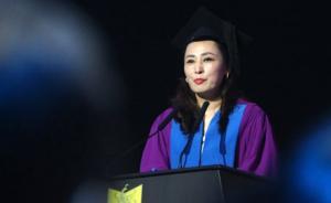 汕大校长毕业季演讲:无论受多少挫折,都要自信而高贵地活着