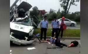 扬州值勤警车与轿车相撞,交警1死1伤