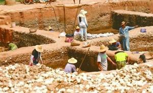 云南发现2000多年前古滇国村落遗址,填补研究空白