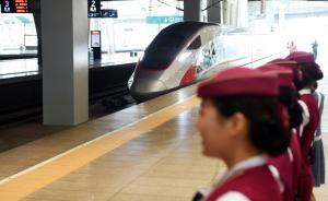 济南铁路局回应复兴号运营次日晚点:受其他列车设备故障影响