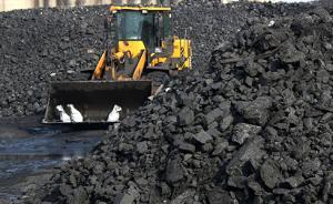 国家发改委发文保旺季煤炭供应,加快推进煤炭优质产能释放