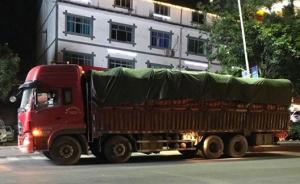 """重庆一网友约到""""车很宽还可以睡""""的顺风车,开来一辆大货车"""