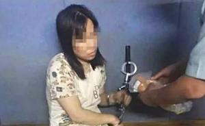 杭州豪宅放火案犯罪嫌疑人被提请批捕,涉放火、盗窃两项罪名