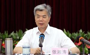 湖南长沙市委原常委、宣传部长张湘涛被立案侦查,涉嫌受贿