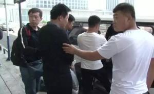 河北破获特大网络贩枪案:涉及28省区市,12嫌疑人落网