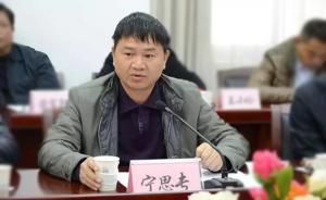 广西钦州钦北区财政局原局长被双开,被指严重损害政治生态