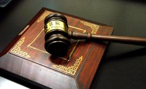 """小伙旅馆自杀家属诉赔95万,法院审理引入""""民意""""成功调解"""