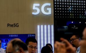 5G来了|7年共投1800亿美元,2022年前不会全覆盖