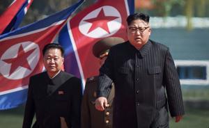 当地时间2017年6月28日,朝鲜平壤,朝鲜官方28日宣布,将对所有参与暗杀朝鲜最高领导人金正恩的人处以死刑,其中包括韩国前总统朴槿惠,并要求韩方移交朴槿惠。视觉中国 图