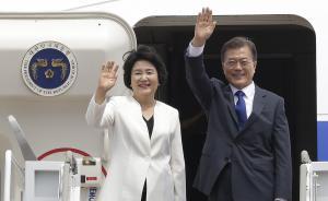 文在寅抵美首访:要建立友谊,元首会前韩美外长还在紧张磋商