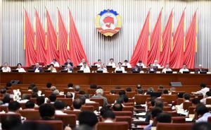 李建华、杨小波、舒启明增补为第十二届全国政协委员