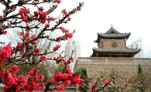 """山西长治市委审议通过区划调整方案,""""潞州区""""有望亮相"""