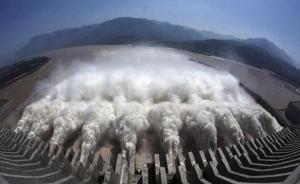长江防总:中下游干流水位快速上涨,防汛形势较为复杂