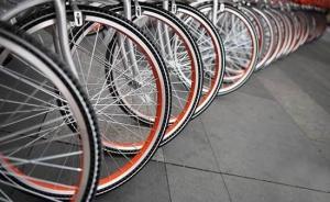 """摩的司机认为共享单车""""抢""""了生意,连扔5辆单车入河被拘役"""