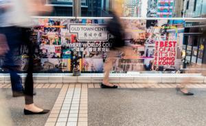 我和香港②丨一座城,就像一个人