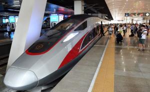 澳门青年学生变身内地高铁粉丝:比日本新干线更厉害