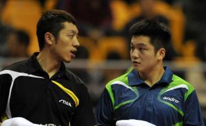 国际乒联:中国乒协决议中国男队全数退出澳大利亚公开赛
