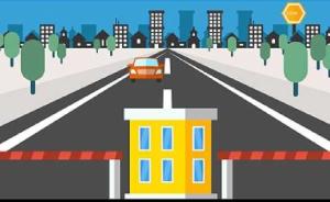 图解|全国收费公路累计总投资超7万亿,六成来自银行贷款