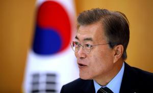 文在寅:朝鲜半岛和平统一不是选择题,是原则性问题