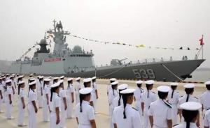 海军新型导弹护卫舰芜湖舰正式加入人民海军战斗序列