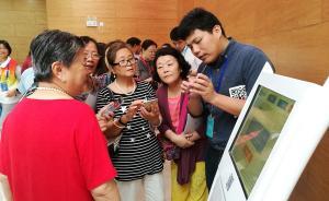 上海加快构建现代公共文化服务体系,云服务减少文化资源浪费