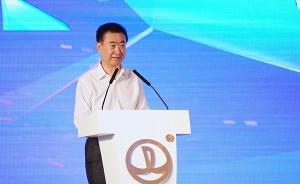 万达债市风波后,王健林首度公开亮相