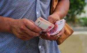 7月起天津、江苏、福建、贵州、湖南将同时上调最低工资标准