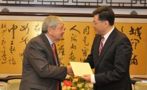 外交部:希望美新任驻华大使为推动中美关系发展发挥积极作用