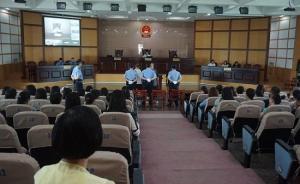 杭州西湖法院案件繁简分流:4分钟快速审结容留吸毒案