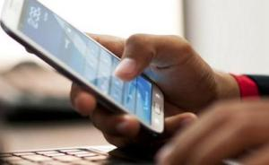 手机流量计费系统检测长期缺位,亿万用户流量费如何收取
