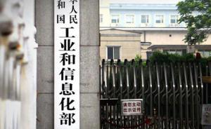 工信部:稀土办公室成立整顿稀土行业秩序专家组