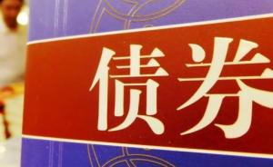 债券通公司推出官网:北向通交易日历显示7月3日为交易日