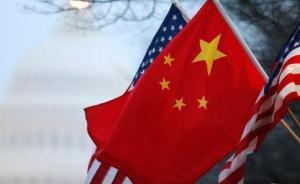 中国驻美大使馆发表声明,坚决反对美国向台湾出售武器