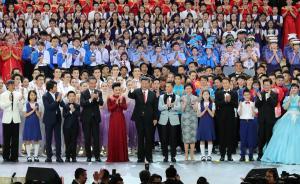 庆祝香港回归祖国20周年文艺晚会在港举行,习近平出席观看