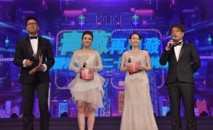 东方卫视庆祝香港回归祖国20周年特别节目今晚播出