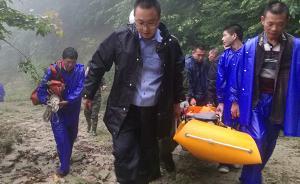 暖闻|一驴友雨夜迷路受伤被困山中,江西民警寻十余小时救出