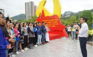 """黔南民族师院""""五星广场""""揭幕,系全国首个高校思政主题广场"""