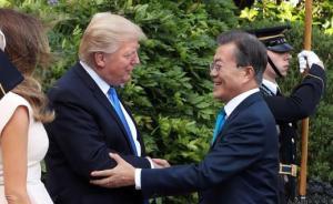 特朗普提高接待礼遇拉拢文在寅,美韩首脑会谈求同存异