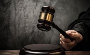 情侣吵架女子跳楼身亡,男友被判担责10%赔偿6万多元