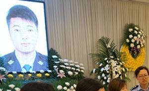 扬州因公牺牲交警康健遗体告别,牺牲后新党员宣誓为其留位