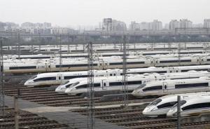 沪昆高铁贵州段发水害,7月2日8时前途经此地始发列车停运