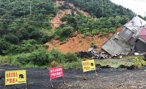 江西修水山体滑坡前按预报提前转移群众,避免7户39人伤亡