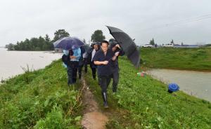 湘江长沙站逼近历史最高水位,长沙市委书记上河堤督战防汛