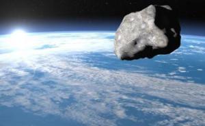 """俄将建近地小行星搜寻追踪系统,防范它们与地球""""亲密接触"""""""