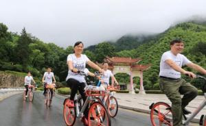 摩拜单车进驻黄山脚下汤口镇,成安徽首个引进共享单车乡镇